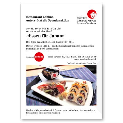 Flyer zur Spendenaktion im Restaurant Comino, Basel