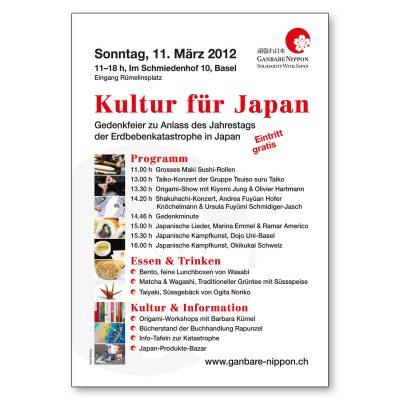 Plakat zum grossen Spendenanlass im Schmiedenhof, Basel