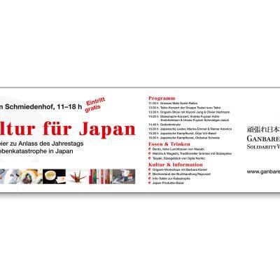 Fassadenbeschriftung zum grossen Spendenanlass im Schmiedenhof, Basel