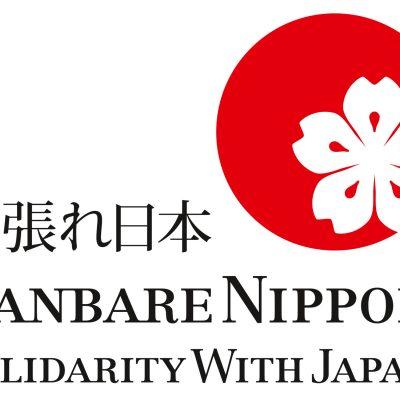 Logo für Ganbare Nippon mit Kirschblüte und Sonne